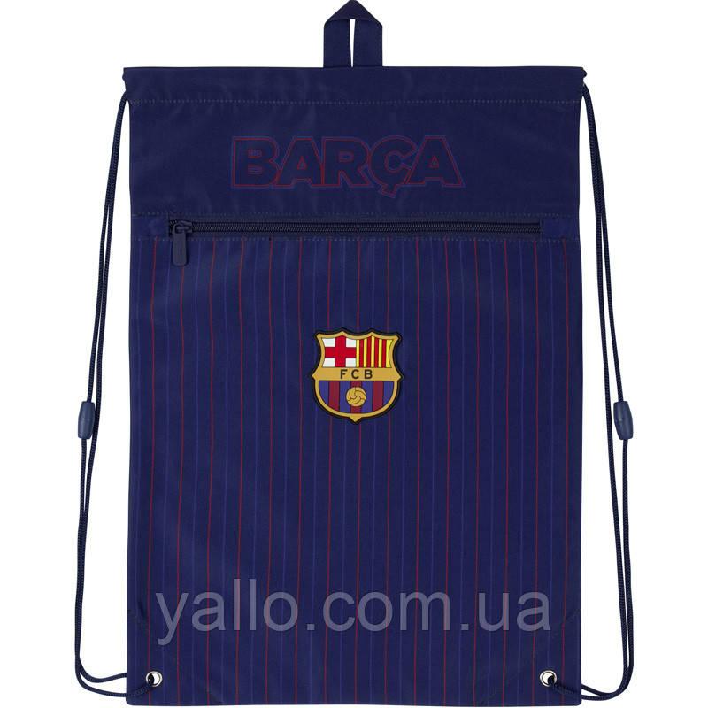 Сумка для обуви с карманом Kite Education FC Barcelona (BC20-601M)