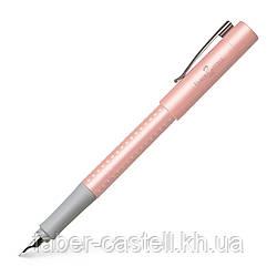 Ручка перьевая Faber-Castell GRIP 2011 Pearl Edition Rose, корпус розовый пастельный, перо  F, 140988