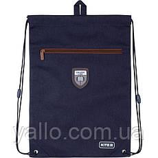 Сумка для обуви с карманом Kite Education College Line blue (K20-601M-4)