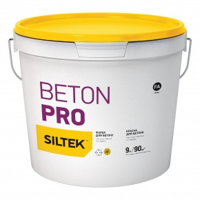 Краска для бетона SILTEK BETON PRO, 4.5 л