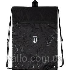Сумка для обуви с карманом Kite Education FC Juventus (JV20-601M)