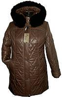 Куртка женская зимняя большого размера - ЛД 38 т.коричневый1