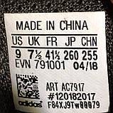 Кроссовки Adidas Terrex Trailmaker GTX AC7917 41.5, 40.5 размер, фото 6