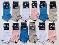Шкарпетки літні спортивні сітка бавовна короткі Adidas Туреччина розмір 36-41 кольоровий мікс