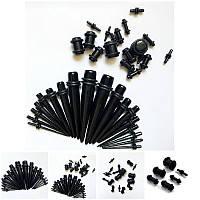 Плаги и растяжки конусные для тоннелей в уши черные (18 пар -36 шт), фото 1