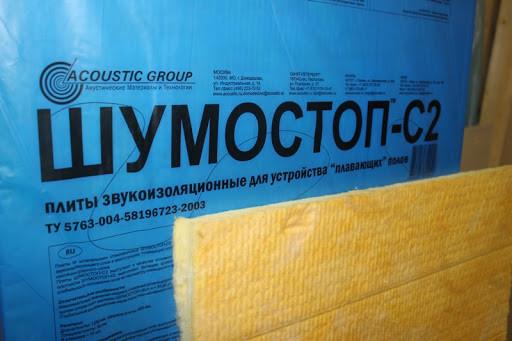 Плита звукоизоляционная для пола Шумостоп-С2 1250*600*20 мм