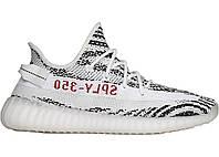 Кроссовки Adidas Yeezy Boost 350 v2 Zebra
