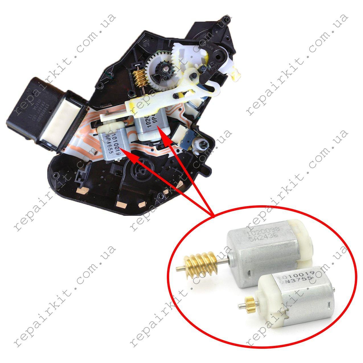 Комплект моторчиков центрального замка для Land Rover, Volvo, Mazda, Ford, Jaguar