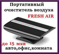 Очиститель Воздуха для дома Fresh Air Mobile To Go Ecoquest Ионизатор Озонатор Освежитель