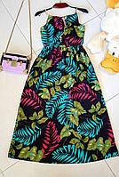 Платье-сарафан с листьями удлинённое женское (ПОШТУЧНО)