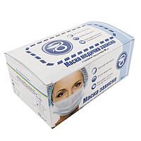 Медицинские трехслойные маски Одетекс, 50 шт/уп, защитные, заводские