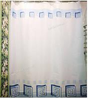 """Штора для ванної текстиль точний розмір 180x200 см """"Лабіринт"""", фото 1"""