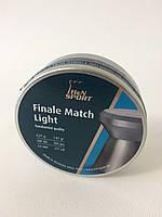 Пули пневматические H&N Finale Match Light