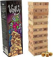 Игра Дженга с цифрами Wonky, Strateg (30358)