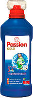 Гель для прання спортивних тканин Passion Gold Sport 3 in1 2 л.