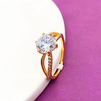 Кольцо Xuping Jewelry размер 16,5 Авелина медицинское золото позолота 18К А/В 5371