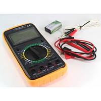Мультиметр DT 9207, цифровой мультимер, универсальный мультиметр, Профессиональный мультиметр, тестер! Лучшая