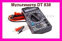 Мультиметр Тестер Универсальный DT 838 Digital Multimeter! Лучший подарок