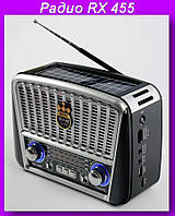 Радио RX 455 Solar с солнечное панелью,Радиоприемник!Лучший подарок