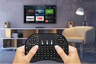 Беспроводная мини клавиатура с тачпадом, MINI KEYBOARD, для телевизора TV, компьютера, Блютуз клавиатура! Лучшая цена
