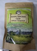 монастырский сбор отца чай