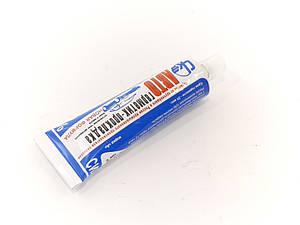 Герметик казань малый 60 мг