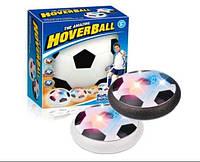 Летающий футбольный мяч HoverBall (Ховербол) аэромяч LED + Cпинер!! Лучшая цена