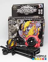 Beyblade с пусковым устройством 5 сезон. Разные виды на выбор! Лучшая цена