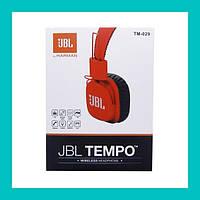 Накладные Bluetooth наушники JBL TM-029!Лучший подарок
