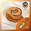 Ароматизатор TPA\TFA Cinnamon Danish  Булочка с корицей, фото 2