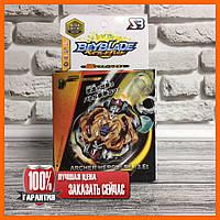 Возрождающий феникс Revive Phoenix Beyblade! Топ продаж