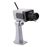 Муляж камеры видеонаблюдения Dummy Camera Wireless беспроводная камера обманка наружная! Лучшая цена