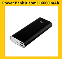 Power Bank Xlaomi Повер Банк 16000 mAh!Акция