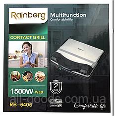 Контактный грильRainberg RB-5406