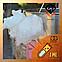Ароматизатор TPA\TFA Cotton Candy  Сахарная вата, фото 2
