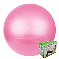 Гимнастический Мяч для фитнеса PROFiT Ball 85 см MS-0384 Фитбол! Лучшая цена