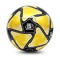 Мяч для игры в футбол марки Golden Bee! Лучшая цена