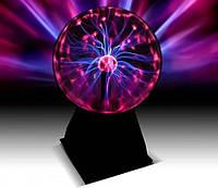 Плазменный шар ночник светильник Plasma Light Magic Flash Ball большой! Лучшая цена