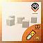 Ароматизатор TPA\TFA Sweetener| Подсластитель, фото 2