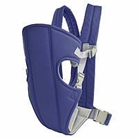Слинг-рюкзак (носитель) для ребенка Babby Carriers Синий! Лучшая цена