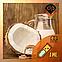 Ароматизатор TPA\TFA Chocolate Coconut Almond Candy Bar| Баунти, фото 2