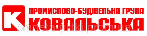 Завод бетона от Ковальской