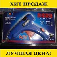 Термопистолет 7 мм hot melt glue gun