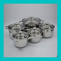 Набор посуды Benson BN-207 (10 предметов)!Лучший подарок