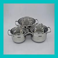 Набор посуды Benson BN-201 (6 предметов)!Лучший подарок