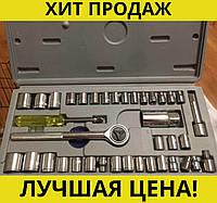 Комплект из 40 инструментов flinke- Новинка