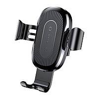 Автодержатель-зарядка Baseus Wireless Charger Gravity Car Mount black WXYL-01! Лучшая цена