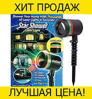 Лазерный проектор Star Shower Laser Light Projector