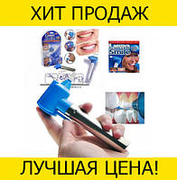 Набор Luma Smile для отбеливания зубов- Новинка