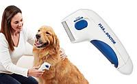 Электрическая расческа для животных Flea Doctor с функцией уничтожения блох! Лучшая цена